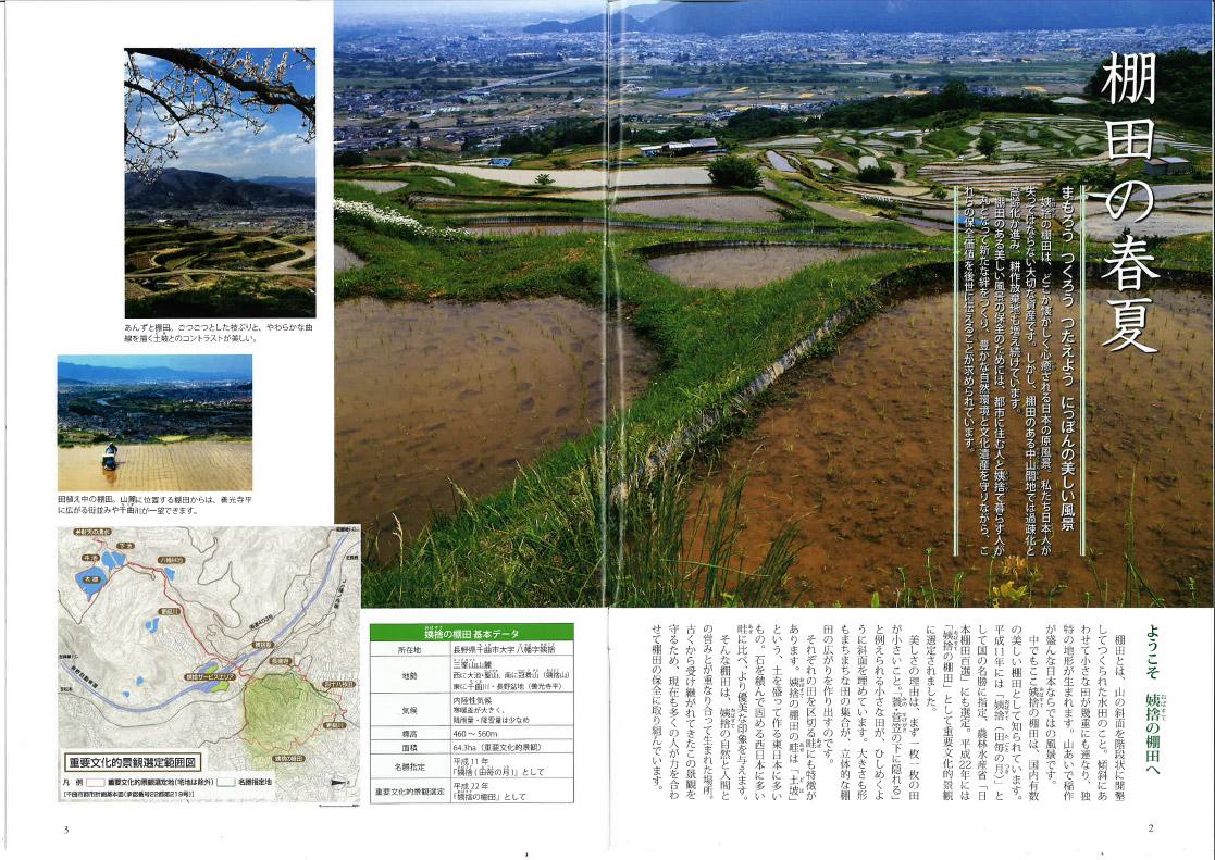 ページ1のイメージ